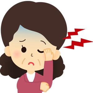 כאבים כרוניים אבחון וטיפול