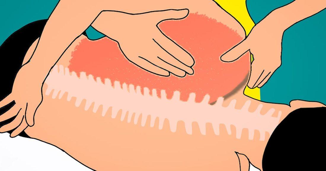 כאבי גב אמצעי גורמים אבחון וטיפול